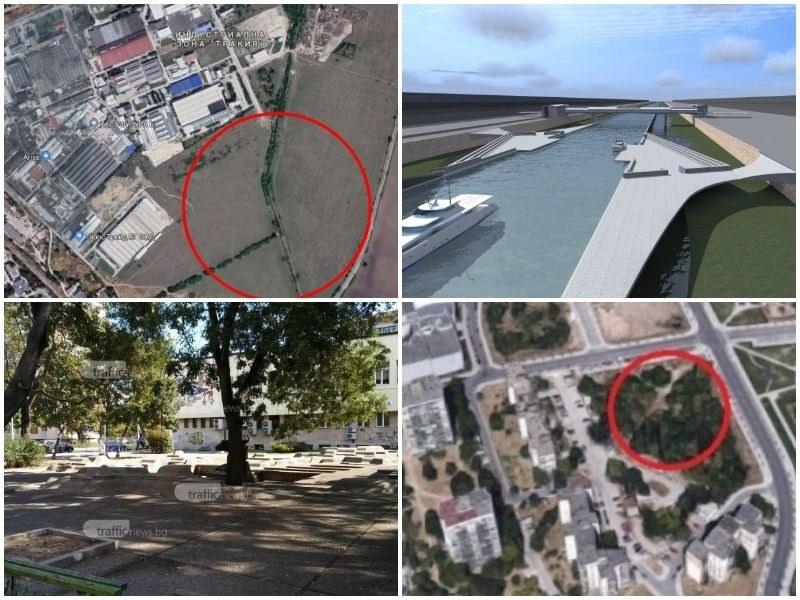 Община Пловдив готви 163 имота за продажба, купува терени  за 5,6 млн. лева