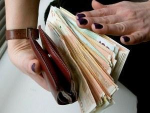 Какъв цвят портфейл да изберете за повече пари през 2020?