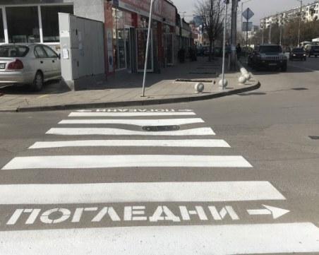 Блъснаха младеж на пешеходна пътека в Бургас