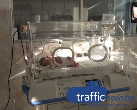 Нова надежда за бебетата в Карлово, местната болница получи нов кувьоз