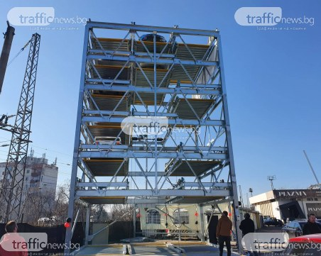 Откриха първата паркинг кула в Пловдив, обсъждат още 6 в центъра