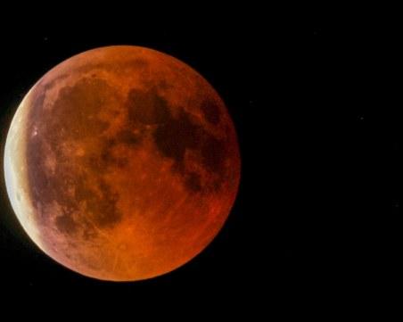 Първото лунно затъмнение за годината настъпва днес