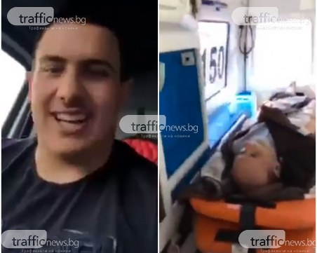 Мъж кара пловдивска линейка, гаври се с болен на фона на маанета