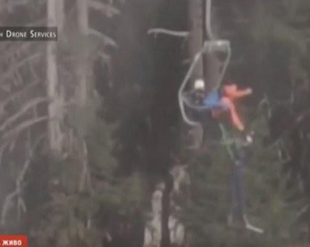 Скиорът, увиснал от лифт в Банско, е извадил късмет
