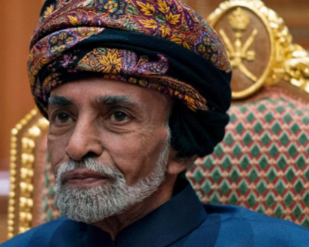 Почина султанът на Оман, наследник няма