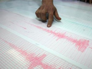 Земетресение уплаши Истанбул, усети се и у нас
