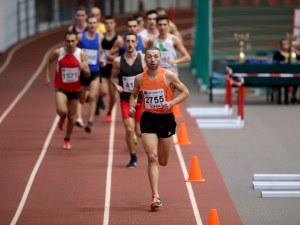 Пловдивските атлети със 7 медала от турнира Академик