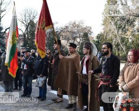 Пловдив отбелязва 142 години от Освобождението на града! Вижте програмата