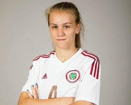 Женският тим на Локо привлече латвийска националка