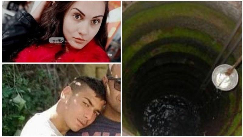 От кладенец в Галиче извадиха портмонето на убитата Андреа