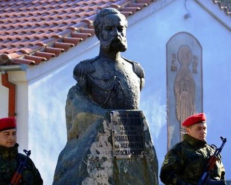 Асеновград отбелязва 142 години от Освобождението си с празнична програма