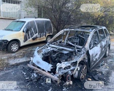 Откриха овъглено тяло на мъж в горящ автомобил в село Гложене
