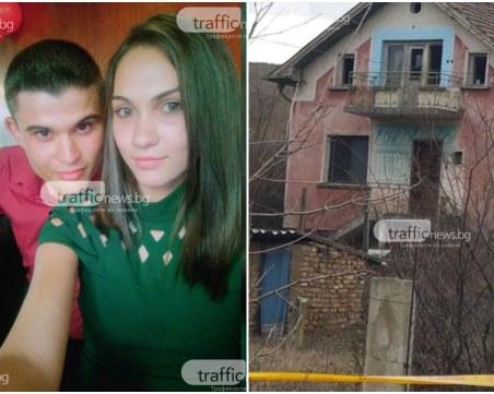 Протест в Галиче! Искат изселване на фамилията на убиеца на Андреа