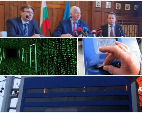 Мистичните испанци, едни 20 млн. лева и виртуалната реалност в пловдивските автобуси