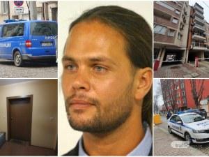 От последните минути! Полиция обискира дома на Валиумния изнасилвач в Зона Б-5, предстои нов арест