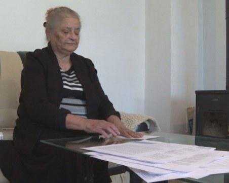Пенсионерка от Габрово откри, че е... починала в Германия