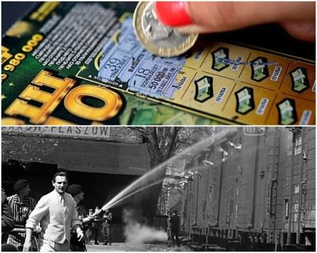 С какво ще замести българският народ търкането на билетчета от Националната лотария?
