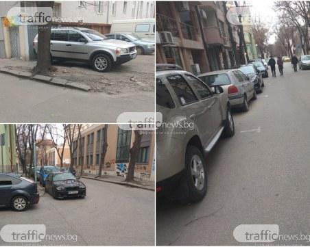 Студенти паркират в нарушение, за да избегнат синята зона в Пловдив