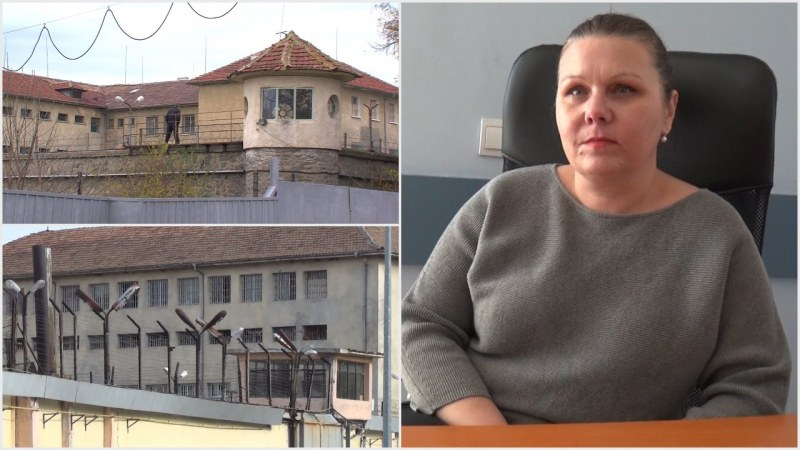 Кофи, вместо тоалетни и пренаселени килии - условията в затвора към днешна дата