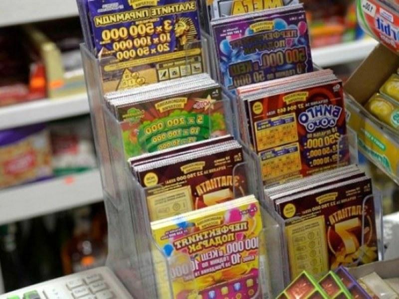 Националната лотария в паника: Национализирането на частен бизнес е недопустим прецедент