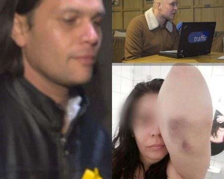 """""""Валиумният изнасилвач"""