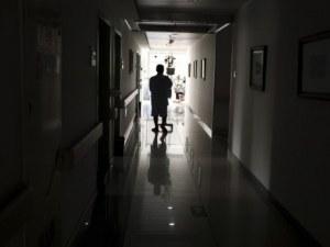 Бой, унижения и жестоки наказания в дом за възрастни в Пловдив
