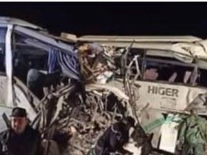 Два автобуса се сблъскаха в Алжир, 12 души загинаха