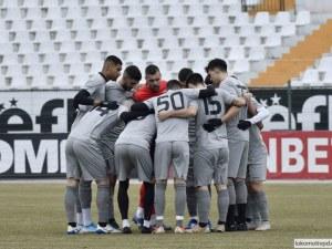Групата на Локомотив за подготвителния лагер в Турция