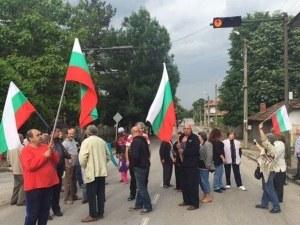 И жителите на Волуяк излязоха на протест заради липсата на вода