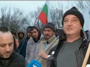 Протести заради завода за хартия в Никопол