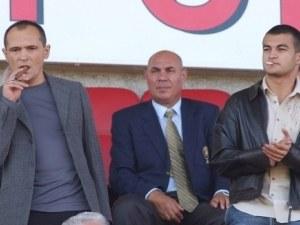 Васил Божков се среща с феновете на Левски