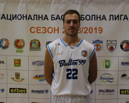 Академик Бултекс 99 без Венелин Христов утре, играчът аут до края на сезона