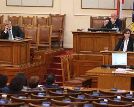 БСП внася четвърти вот на недоверие към правителството