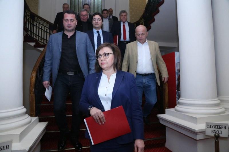 БСП внесе четвъртия си вот на недоверие към правителството