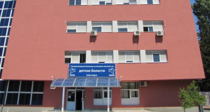 Интензивното на педиатрията в София заработва на пълни обороти от 3 февруари