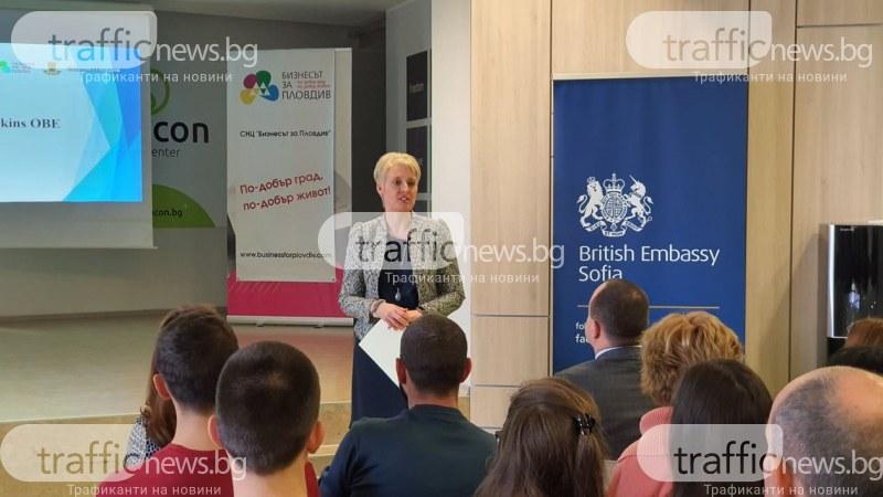 Какви ще бъдат промените за българския бизнес и гражданите след Брекзит?