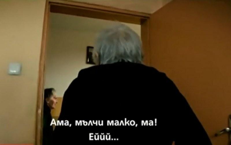 Прокуратурата започва проверка на дома за хора с деменция в Пловдив