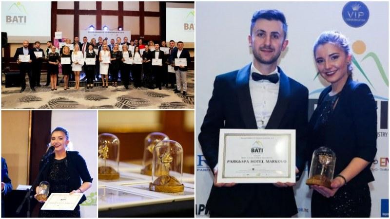 Млад екип движи най-бързоразвиващия се СПА хотел до Пловдив