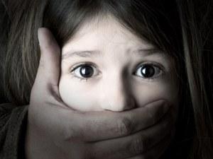 Брутално насилие: 8-годишно дете е малтретирано сексуално от съученици