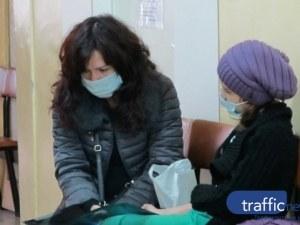 Спират свижданията в пловдивските болници заради грипа