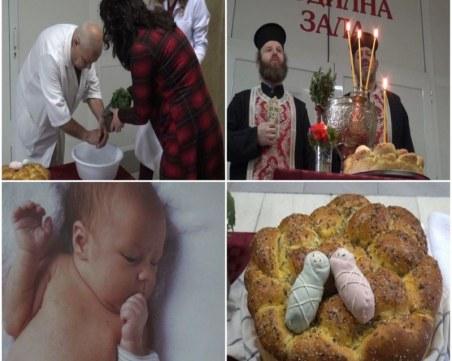 """Бабинден в УМБАЛ """"Пловдив"""": Много бебета през 2020 г., повечето ще са момчета"""