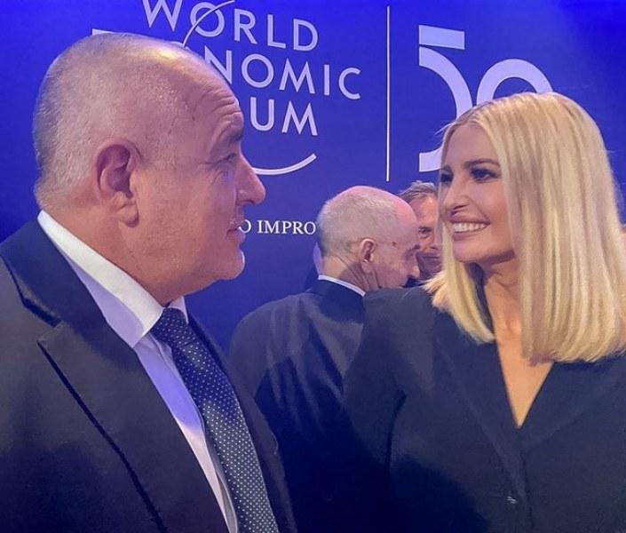 Борисов и Иванка Тръмп се срещнаха в Давос