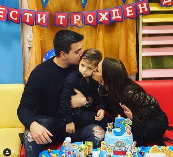 Емануела и Димитър Динев се събраха за 5-ия рожден ден на сина им