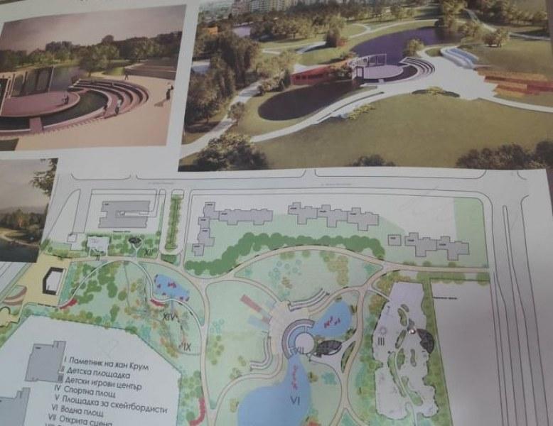 Приоритети на властта: Нито лев за нови паркове в Пловдив, а 10 проекта стоят в чекмеджетата