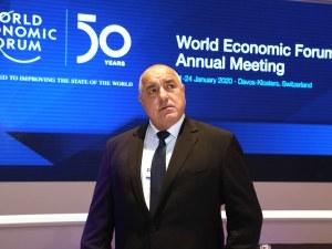 Борисов: България подкрепя страните от Западните Балкани за членство в ЕС