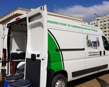 Мобилен пункт събира опасни отпадъци в Нови Искър