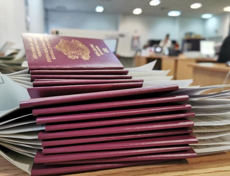 Близо 220 000 души в област Пловдив ще трябва да подменят своите лични документи