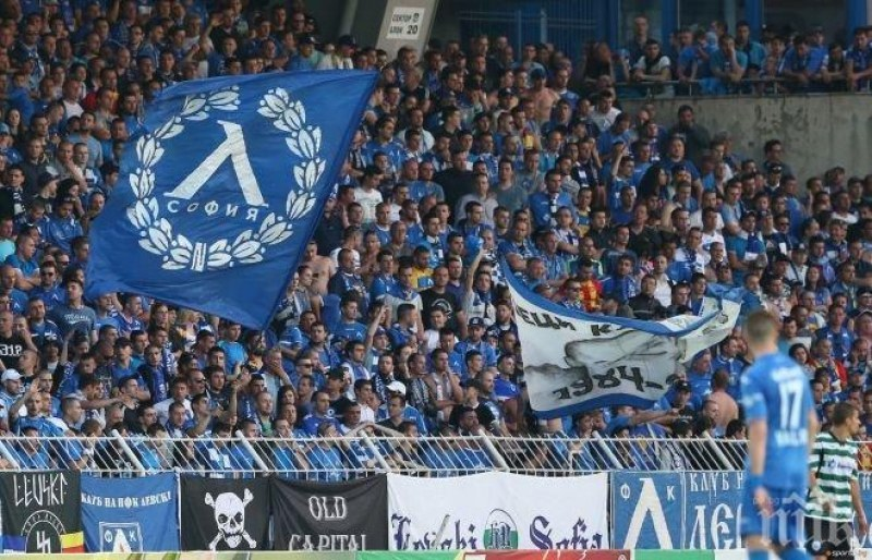 Бойко Борисов се среща с феновете на Левски