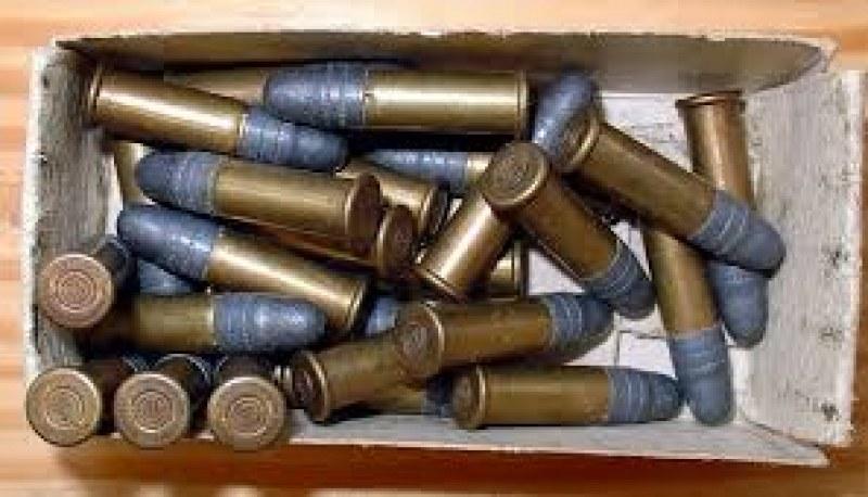 Митнически служители откриха бойни патрони при проверка на МП Калотина