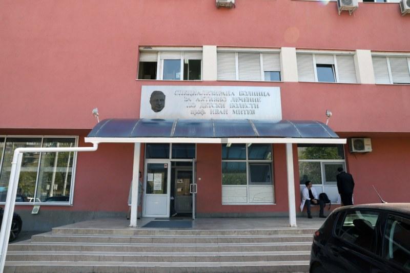 Проверява ли прокуратурата Педиатрията в София?